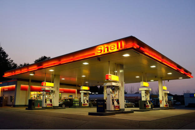 Creating a Strong First Impression on Your Gas Station Customers